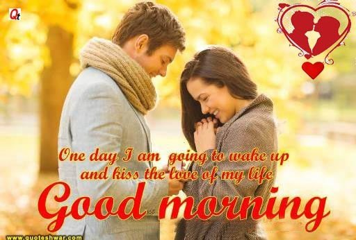 Good Morning Wishes Love Quote One Day I Am Quoteshwar Com