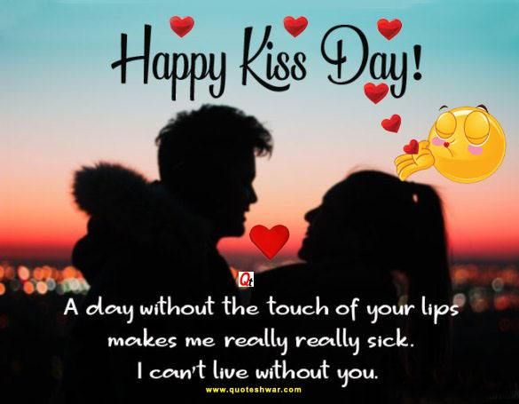 kiss day quote