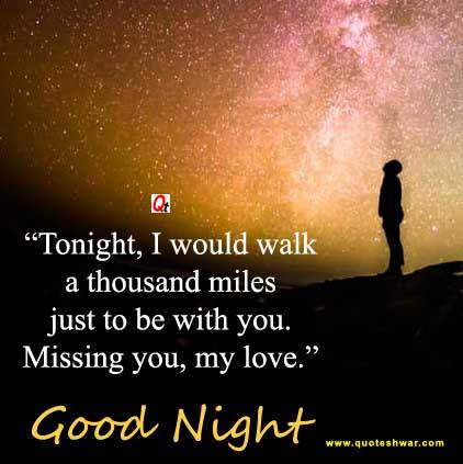Good Night Quote