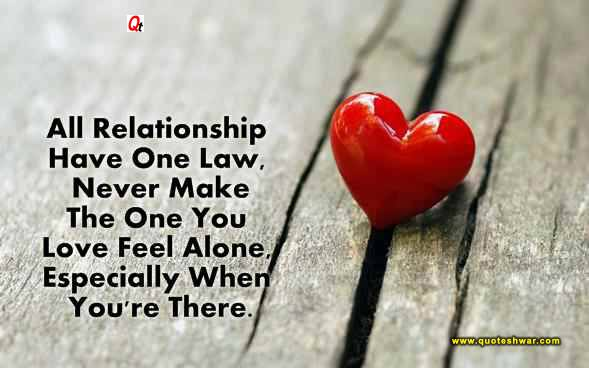 Relationship Quote