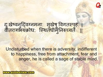 Bhagvad Gita Sayings